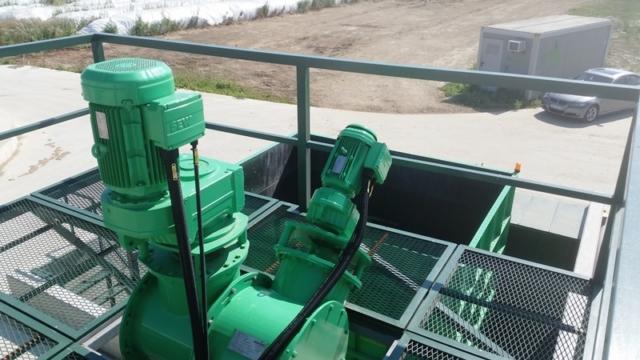 Biogasno postrojenje
